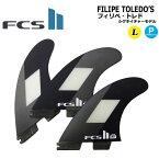 [店内ポイント最大20倍!!] 【送料無料】FCS2 フィン FT Paformance Core TRI [Large]Filipe Toledo フィリペ・トレド パフォーマンスコア トライフィン スラスター シグネチャーモデル【あす楽対応】