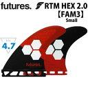【楽天市場】ショートボード用フィン FUTURES. FIN フューチャーフィン RTM HEX 2.0 FAM3 Sサイズ アル・メリック ショートボード フィン トライフィン 3枚セット【あす楽対応】:follows