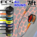 FCS Regular Essential Leash 6'サーフィン ショートボード 流れ止め リーシュ FCS2