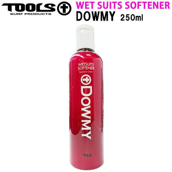 ウェットスーツ ソフナー TOOLS ツールス ウェットスーツソフナー Dowmy ダウニー WET SUITS SOFTENER サーフィン ウェットスーツ 柔軟剤 ダウミー