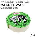 [メール便対応] MAGNET WAX マグネットワックス ...