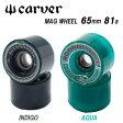 carver カーバー サーフスケート ウィール MUG WHEEL 65mm [マグ ウィール] 2個1SET スケートボード 【あす楽対応】