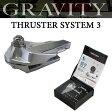 GRAVITY グラビティー THRUSTER SYSTEM 3 スラスターシステム3 スケートボード  トラック サースケート 【あす楽対応】