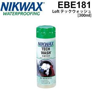 NIKWAX【ニクワックス】 Loft テックウォッシュ 300ml EBE181 スノーウエア用洗剤 【15%OFF!...