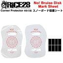 RICE28 ライス28 No! Bruise Disk Mark Sticker 保護シート スノーボードステッカー ビンディング【あす楽対応】