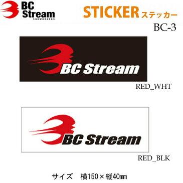 スノーボード ステッカー BC-Stream [BC-3] ビーシーストリーム カッティングステッカー  【あす楽対応】