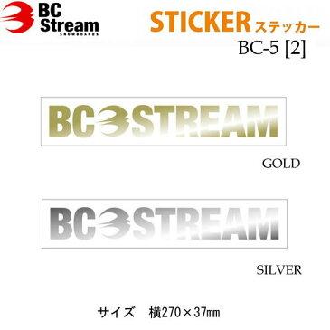 スノーボード ステッカー BC-Stream [BC-5] 【2】 ビーシーストリーム カッティングステッカー  【あす楽対応】