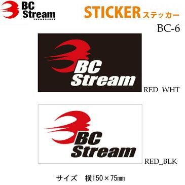 スノーボード ステッカー BC-Stream [BC-6] ビーシーストリーム カッティングステッカー  【あす楽対応】