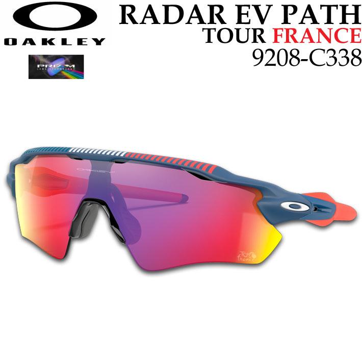 スポーツウェア・アクセサリー, スポーツサングラス  OAKLEY 9208-C338 RADAR EV PATH TDF POSEIDON TOUR FRANCE PRIZM
