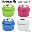TOOLS ツールス ワックスケース WAX PACK 丸 ワックスパック サーフィン ワックス FUWAX SEX WAX MAGNET WA...