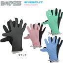 Dopes【ドープス】サーフグローブ EyesCut Glove UVカット グローブ 日焼け対策
