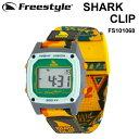 NEW FreeStyle フリースタイル 腕時計 防水 SHARK CLIP FS101068 シャーク クリップ デジタル時計【あす楽対応】