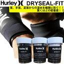 Hurley ハーレー DRYSEAL-FIT ドライシールフィット NECK用 WRIST・ANKEL用 防水 ウェットスーツ ドライ セ...