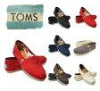 あす楽対応 送料無料 Toms トムズ シューズ (Toms シューズ) ウィメンズ キャンバス クラッシック 【スリッポン レディース】※ Toms shoes Women's Canvas Classics※全6色 【RCP】【楽ギフ_包装】