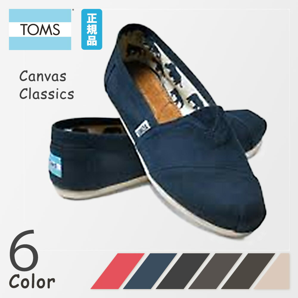 メンズ靴, スリッポン  Toms Toms shoes Mens Canvas Classics RCP