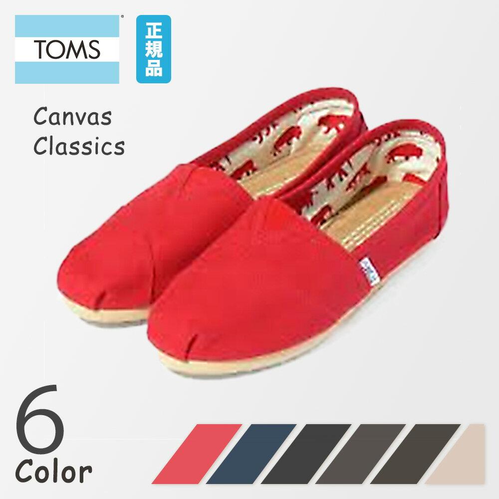 レディース靴, スリッポン  Toms (Toms ) Toms shoes Womens Canvas Classics6 RCP