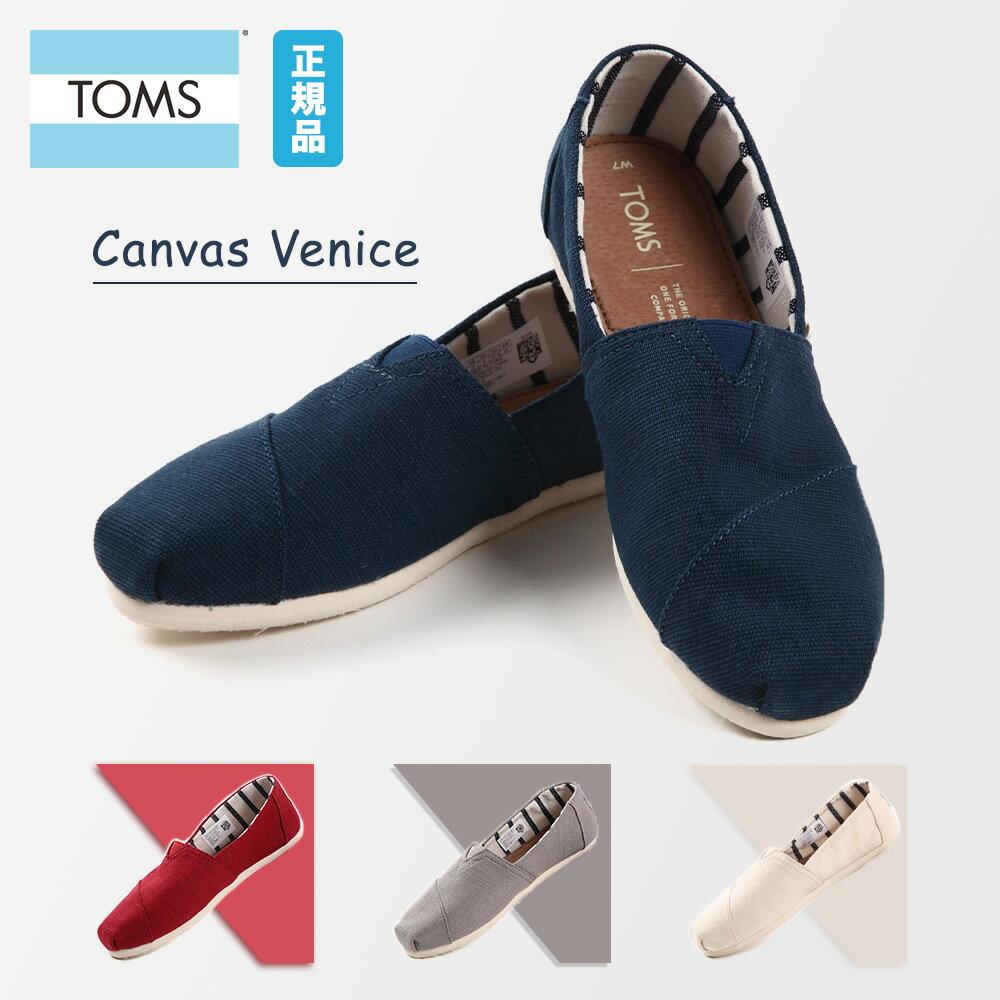 レディース靴, スリッポン  Toms (Toms ) Toms shoes Womens Canvas Venice Collection4