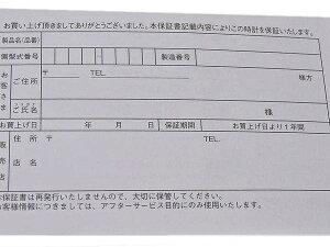 JIMMYCHOOジミーチュウ☆スタッズ小銭入れコインケース黒
