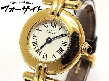 Cartier カルティエ■マストコリゼ ヴェルメイユ SV925 ゴールドカラー アイボリー 文字盤 クォーツ レディース 時計□30J
