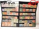 ヴィンテージ 未使用 大正 昭和 初期 銭 切手 収入印紙 セット ■ 世界地図とはと ほうおう 郵便旗と最初の切手 昭和ご帰朝 等 □2G