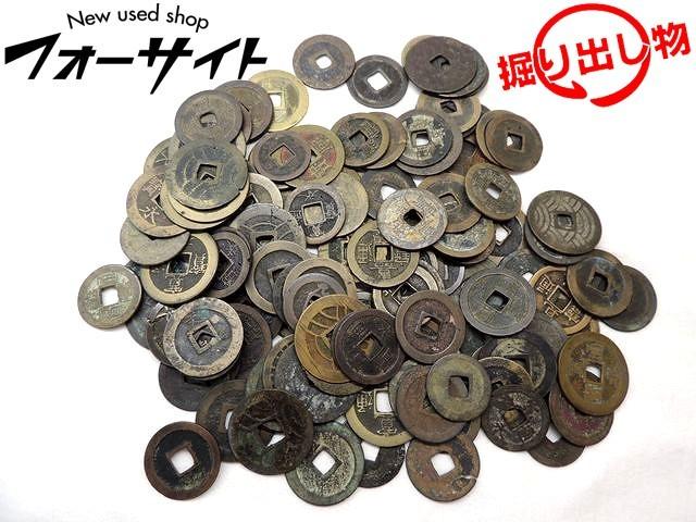 貨幣, 硬貨・コイン !! 400g 2H