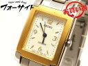 セイコー 時計 ■ 1F21-5D70 エクセリーヌ ステンレス コンビカラー レディース クォーツ 腕時計 SEIKO EXCELINE □3C