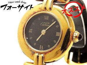 カルティエ 時計 ■ マストコリゼ レディース シルバー925 金メッキ GP クォーツ 腕時計 Cartier ヴェルメイユ □ 3C