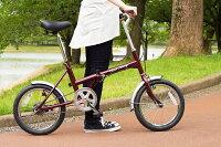 【送料無料】ミムゴ(MIMUGO)16インチ折畳自転車 FDB16 MG-CM16 クラシックレッド   (折り畳み自転車)【アウトドア】