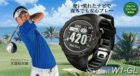 【送料無料】プロゴルフ協会推薦ショットナビ(ShotNavi)W1-GLゴルフナビホワイト