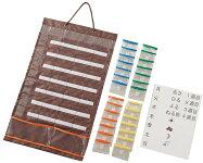 【送料無料】コジット(COGIT)入れやすくて出しやすいお薬カレンダー
