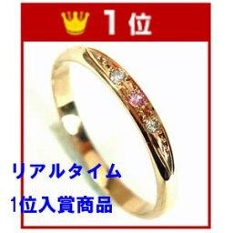 【ピンクゴールドブピンクサファイヤ】人気のピンクゴールドリング【刻印・文字彫り無料】結婚指輪・マリッジリング・記念日・ギフト