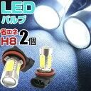 フォグランプ LED H8 ヘッドライトLEDバルブフォグランプ用外...