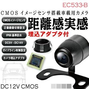フロント カメラバックカメラ フロントカメラガイドライン ドレスアップ カメラフロントビューサイドビューバックモニター