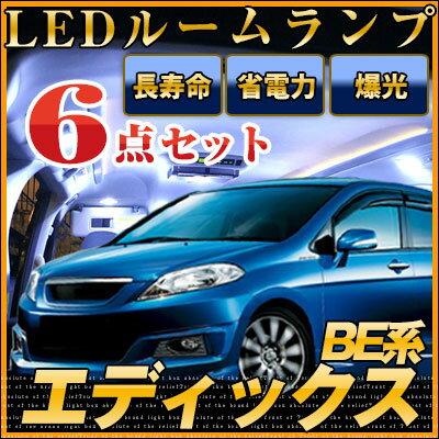 ライト・ランプ, ルームランプ  LEDedixLED LED 6