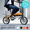 【アウトレット】glafitバイク EV 電動バイク ガジェット 原付 ハイブリット 電動スクーター 自転車 公...