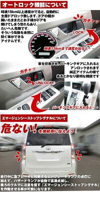 OBD2ドアロックヴォクシーIQRAV4アクアウィッシュオーリスブレイドノアプリウスプリウスαマークXZioラクティス車速度感知自動ドアロックユニットシステムリレーオートロック内装パーツ自動車用パーツカー用品激安送料無料あす楽