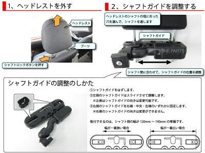 モニターブラケット2wayヘッドレストアームAD-V10互換モニター取付補助ブラケットキットアームブラケットリアモニター車載背面リアアーム