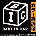 BABY IN CAR ベビーインカー ステッカー 車 カーステッカー ...