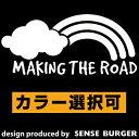 虹 MAKING THE ROAD ガラス ステッカー 車 カーステッカー デ...
