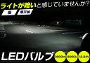 タウンエース ライトエース LEDバルブ LEDライト LEDフォグ フォグランプ LED KR CR2#系 CM KM3#系 KR CR4#系 S402 ロービーム ハイビーム led ヘッドライト 6000k ホワイト 【あす楽】 2