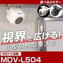 MDV-L504 対応 角型カメラ 車載用 ケンウッド バッ...