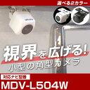 MDV-L504W 対応 角型カメラ 車載用 ケンウッド バ...