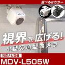 MDV-L505W 対応 角型カメラ 車載用 ケンウッド バ...