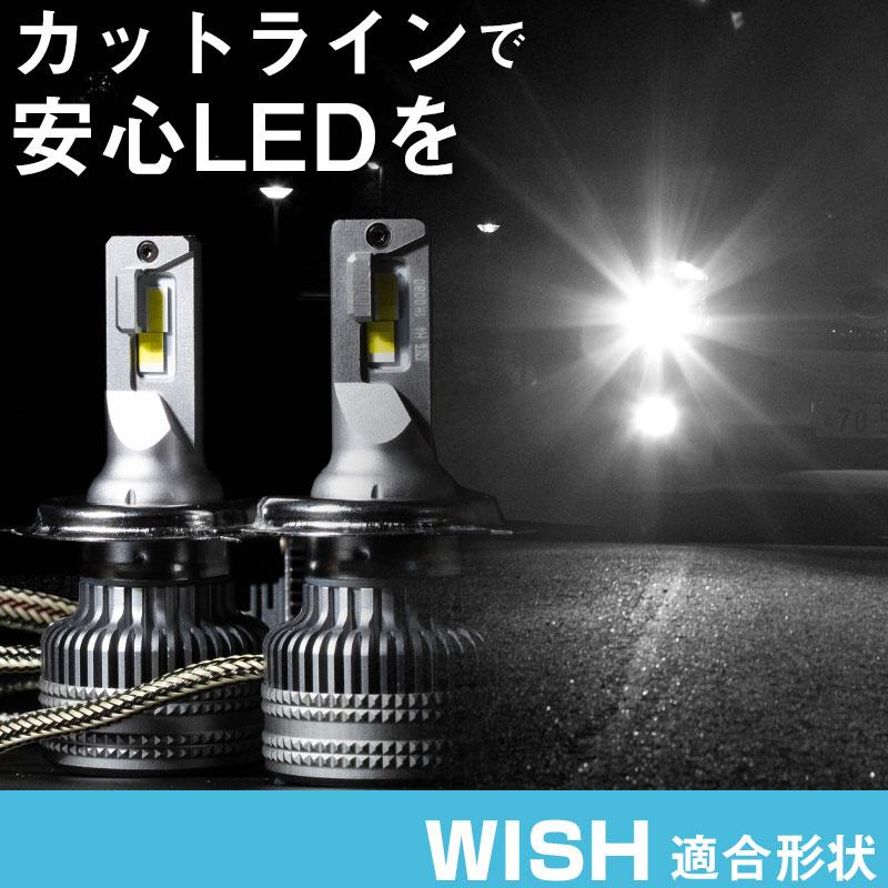 ライト・ランプ, ヘッドライト WISH LED LED LED LED ZGE2 led 6000k