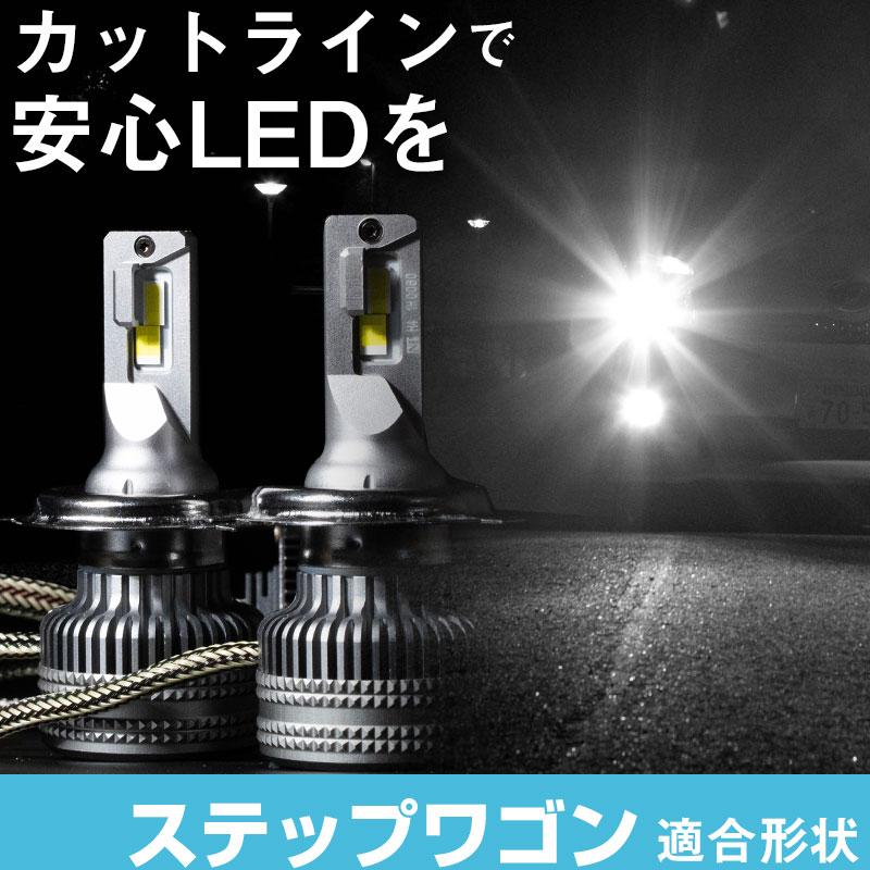 ライト・ランプ, ヘッドライト  LED LED LED LED RK RP led 6000k