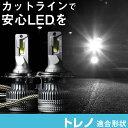 トレノ スプリンタートレノ LEDバルブ LEDライト LEDフォグ ...