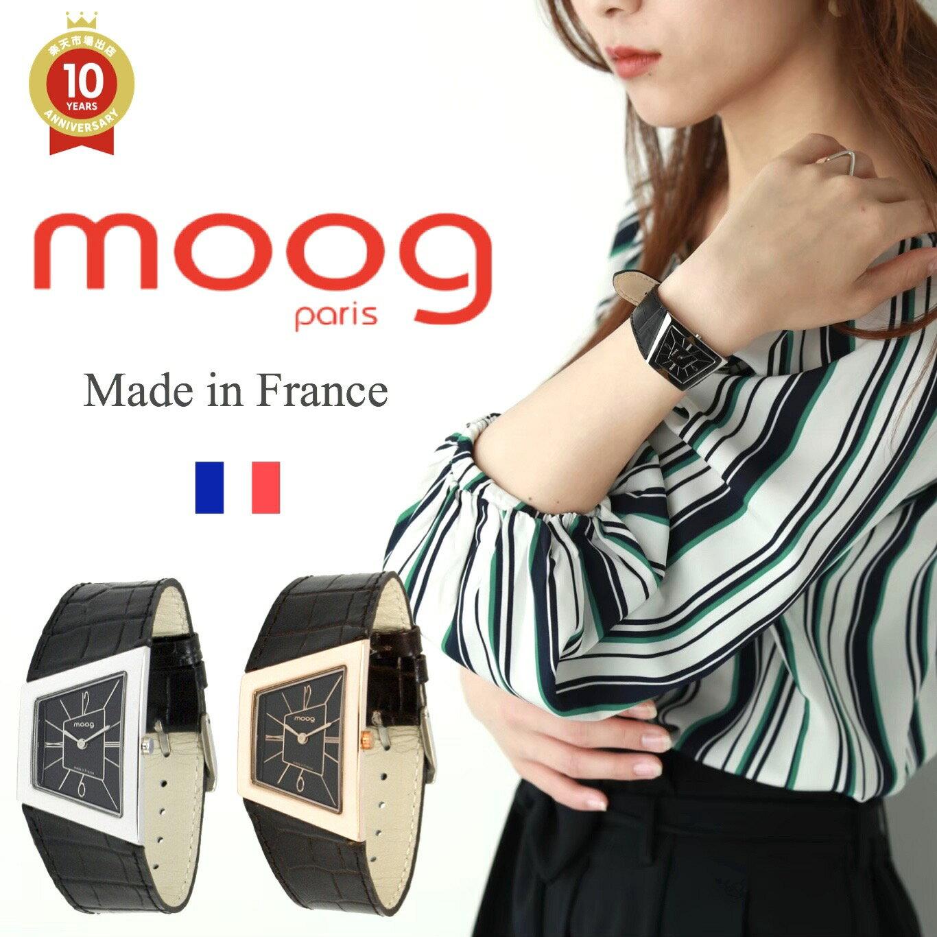 腕時計, レディース腕時計 moog TTC Fashionista