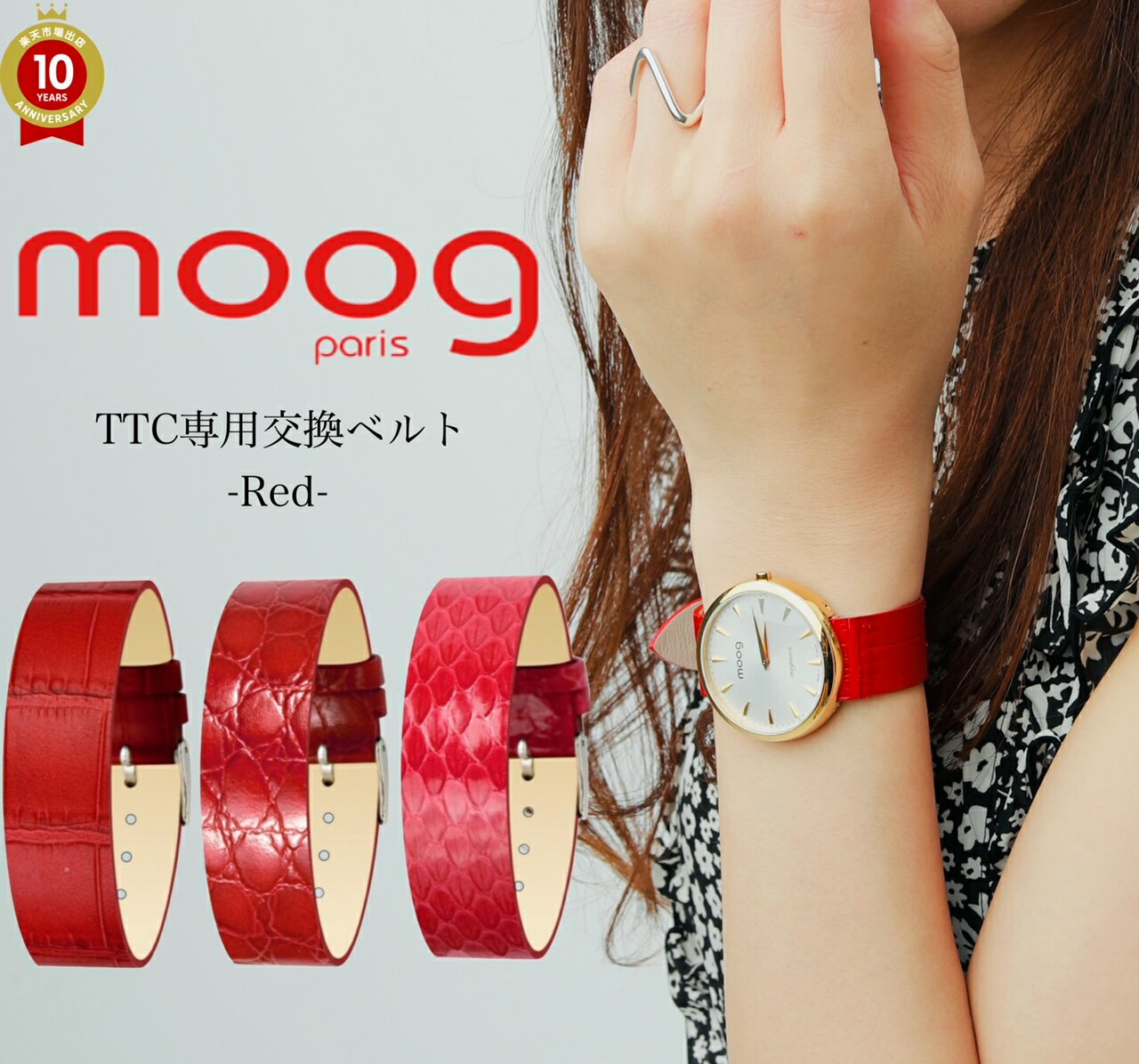 腕時計用アクセサリー, 腕時計用ベルト・バンド moog TTC 21mm