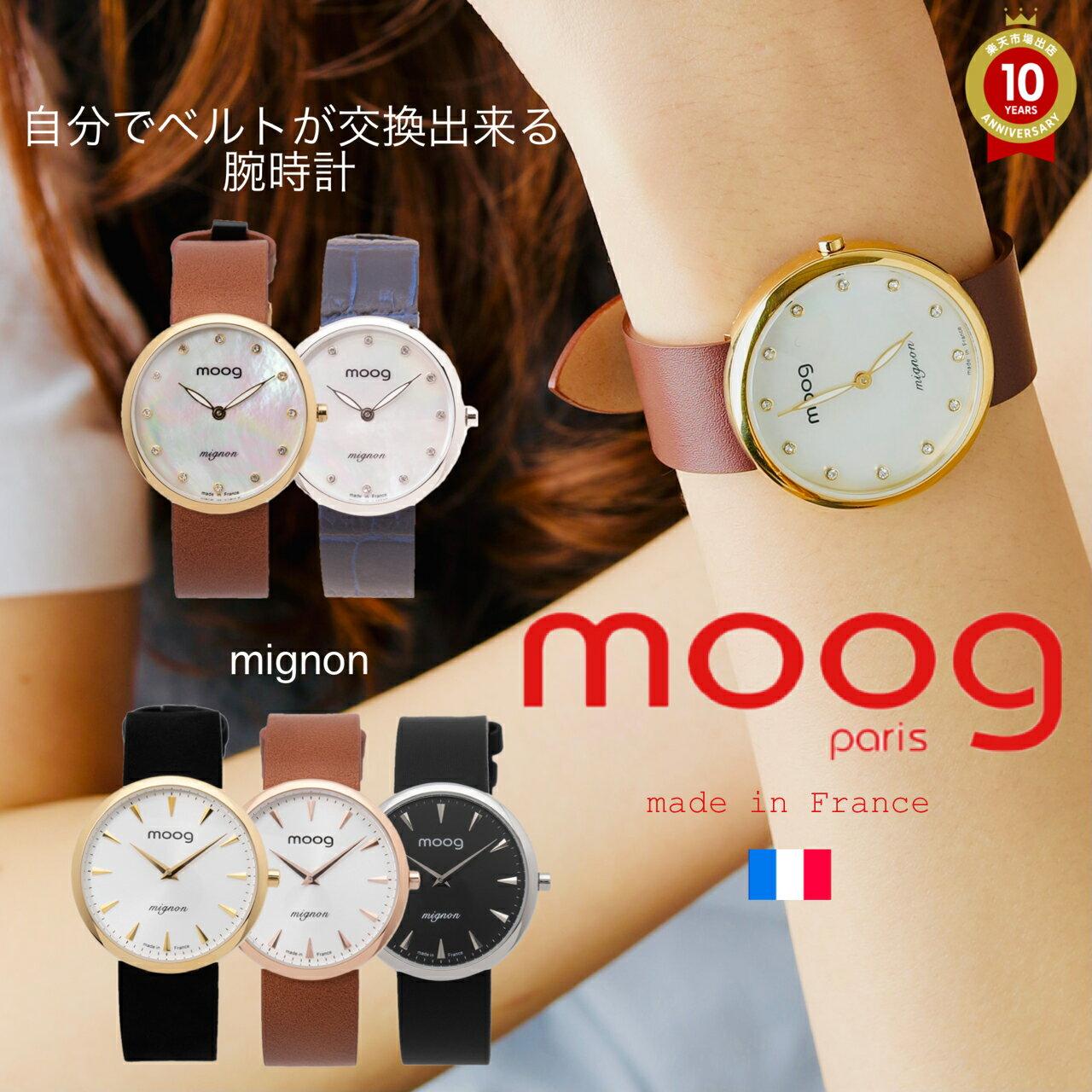 腕時計, レディース腕時計 moog TTC mignon
