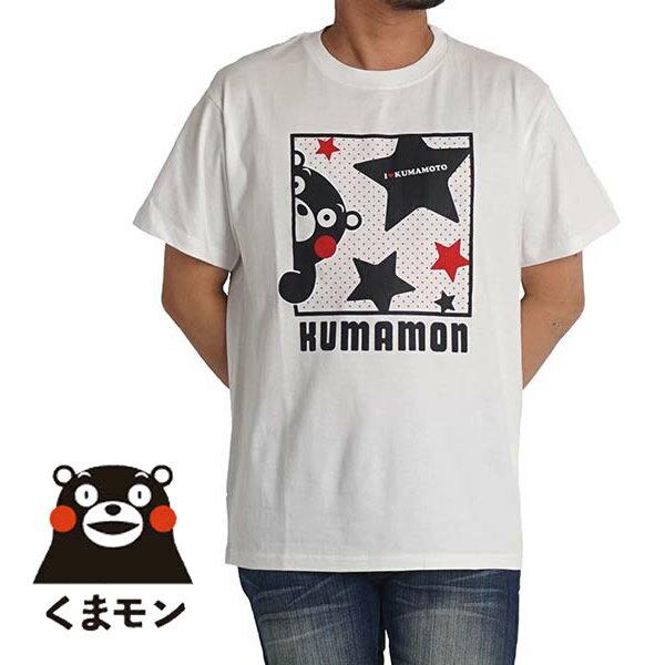 トップス, Tシャツ・カットソー  t 100 kkm2323
